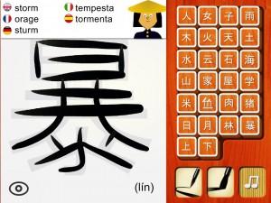 L'écriture chinoise pour débutants iPad iPhone Apple La Souris Grise 1